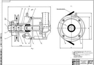 1.Сборочный чертеж насоса охлаждающей жидкости (водяной насос) в масштабе 2:1