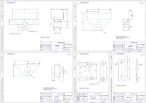 1.Чертеж деталей: кронштейн серьги в масштабе 1:1, с указанными размерами для справок; щека кронштейна в масштабе 1:1