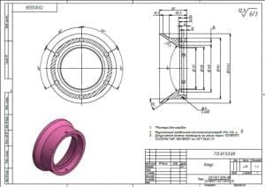 16.Чертеж деталировки конуса массой 4.92, в масштабе 1:2, с указанными размерами для справок и с техническими требованиями: предельные неуказанные отклонения размеров Н14, h14, +-t2/2 , допускается замена материала на сталь марок 12Х18Н10Т, 12Х25Н16Г7АР,