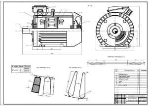1.Сборочный чертеж двигателя АД IP44 асинхронного с короткозамкнутым ротором в масштабе 1:2 с указанием всех деталей и размеров  (формат А1 )