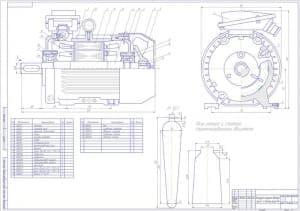 Сборочный чертеж конструкции двигателя асинхронного серии 4А с защитой степени IP44 с указанными размерами и пазами ротора и статора   (формат А1)