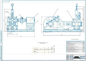 Сборочный чертеж насоса 13Гр1 для гидроочистки с планом расположения отверстий крепления насоса к фундаменту на формате А1