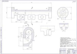 1.Чертеж детали коллектор напорный массой 86, в масштабе 1:2 (материал: 35ХМЛ КТ55 Г0СТ 977-88), с техническими требованиями: отливка второй группы Г0СТ 977-88, точность отливки 12-0-0-12 Г0СТ26645-85, литейные радиусы неуказанные 5мм max; уклоны 3о max
