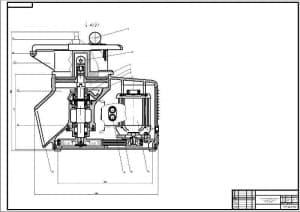 1.Чертеж общего вида протирочно-резательной машины МПР-350 в масштабе 2:1 с указанием всех деталей и размеров  (формат А1 )