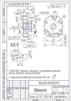 Сборочный чертеж 4-ходового гидравлического распределителя с полной деталировкой и спецификацией