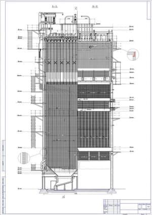 1.Сборочный чертеж разреза поперечного БКЗ-320 140 Уголь в масштабе 1:50, с основными параметрами конструкции (формат А1)