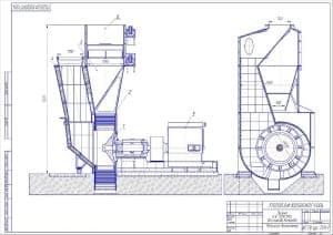 Сборочный чертеж проекта КЭС 1200 МВТ для города Кемерово мельницы-вентилятора, в 2х проекциях – виды сбоку и спереди, с техническими параметрами (формат А2)