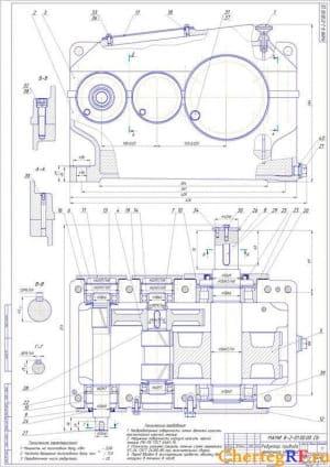 1.Сборочный чертеж редуктора привода конвейера ленточного с техническими характеристиками: мощность на валу тихоходном - 3,58 кВт