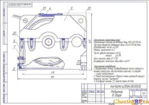 1. Сборочный чертеж редуктора с техническими характеристиками