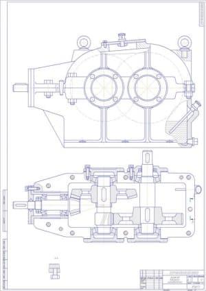 1.Сборочный чертеж редуктора коническо-цилиндрического в масштабе 1:2 (формат А1)