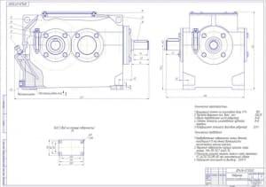 1.Сборочный чертеж редуктора коническо-цилиндрического с техническими характеристиками