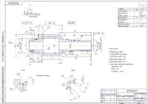 1.Чертеж детали вал-шестерня с техническими требованиями