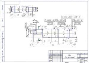 1.Сборочный чертеж вала тихокрутного с указанными размерами и деталями (формат А3)