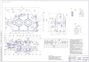 Сборочный чертеж редуктора коническо-цилиндрического с техническими требованиями