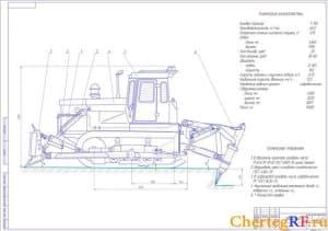 вид общий бульдозера-рыхлителя на тракторе Т-130 (формат А1)