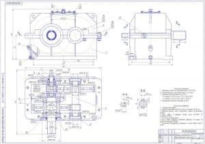 1.Сборочный чертеж редуктора цилиндрического двухступенчатого соосного в масштабе 1:2.5