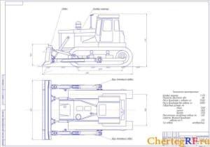 Чертеж вид общий бульдозера-трактора Т-170