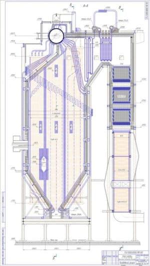 1.Чертеж общего вида котла парового E-75-42-440 KT в разрезе продольном, в масштабе 1:25, с указанием габаритных размеров (формат А4)