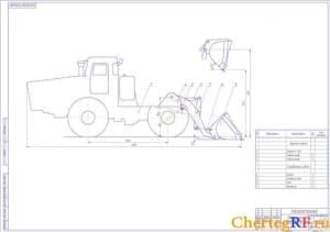 Чертеж общего видапогрузчика одноковшового на базе трактора К-700