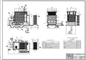 1.Сборочный чертеж котла КВ-Р-4.65-150 в разрезах А-А, Б-Б, В-В и Г-Г, с экспликацией котла