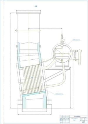 1.Чертеж общего вида котла-утилизатора В-90Б в масштабе 1:10, в разрезе А-А,  с указанными размерами и элементами: барабан сепарационный и барабан испарительный (формат А4)