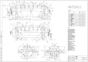 1.Сборочный чертеж барабана-сепаратора котла-утилизатора МС3 4, массой 17722, в масштабе 1:20