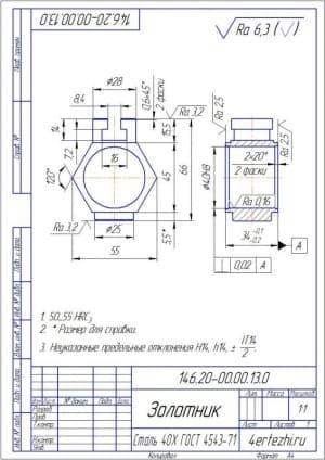 Детальный чертеж корпуса
