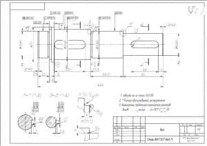 1.Чертеж детали вал в масштабе 1:1 (материал: Сталь 40Х Г0СТ 4543-71), с техническими требованиями: твердость не менее 240 НВ