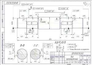1.Чертеж детали вал промежуточный в масштабе 1:1 (материал: Сталь 45 Г0СТ 1050-88), с техническими требованиями: НВ 240...270 , Н14;h14; +-IT14/2, *размер обеспечить инструментом (формат А3)
