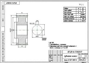 Сборочные чертежи привода конвейера, редуктора и деталей: зубчатого колеса, крышки корпуса, вала тихоходного с техническими условиями и спецификацией