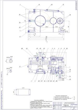 1.Сборочный чертеж редуктора цилиндрического в масштабе 1:2
