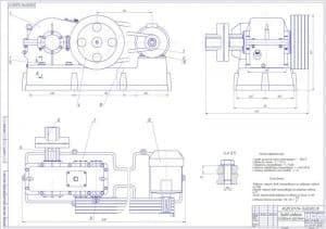 1.Сборочный чертеж привода конвейера массой 170, в масштабе 1:2.5