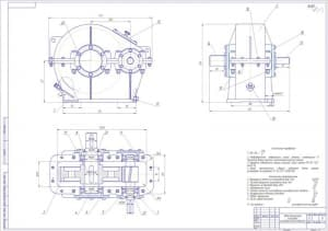Сборочный чертеж косозубого одноступенчатого цилиндрического редуктора в масштабе 1:2