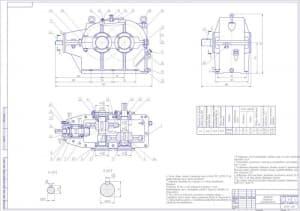Сборочный чертеж редуктора коническо-цилиндрического массой 48, в масштабе 1:2
