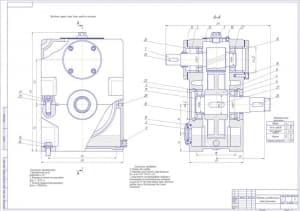 Сборочный чертеж редуктора цилиндрического одноступенчатого в масштабе 1:1