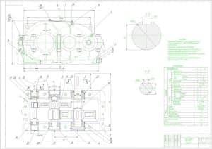 Сборочный чертеж редуктора цилиндрического двухступенчатого в масштабе 1:4