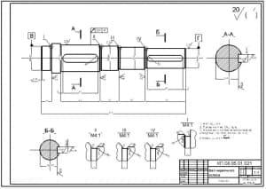 1.Чертеж детали вал колеса червячного в масштабе 1:1 (материал: Сталь 45), с техническими требованиями: НВ 260…280, покрытие Хим.Окс.прм., неуказанные отклонения размеров приведены (формат А3)