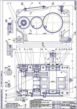 1.Чертеж сборочный редуктора привода ленточного конвейера в масштабе 1:1