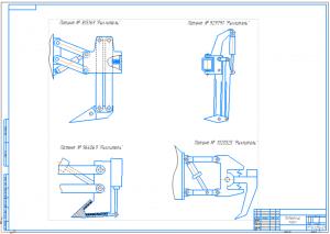 Чертеж патентных исследований конструкций сменного навесного оборудования рыхлителей для бульдозеров и экскаваторов А1