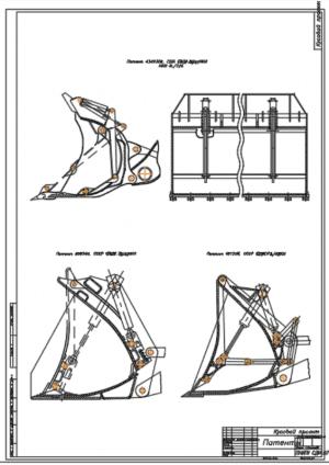 Чертеж патентного поиска в области конструкций ковшей погрузчиков с автоматической разгрузкой на формате А1