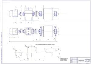 1.Чертеж общего вида редуктора в масштабе 1:1, с указанными размерами, и плана расположения отверстий крепления привода (формат А1)