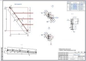 1.Сборочный чертеж балки покрытия Б5 с техническими требованиями