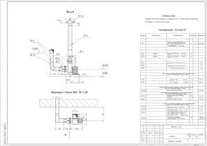 18.Чертеж плана вентиляции первого этажа в масштабе 1:200