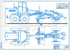 1.Чертеж общего вида автогрейдера А1