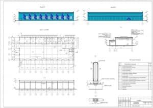 1.Чертеж фасадов 1-11, 11-1, разрезов 1-1 и 2-2, узла, экспликации помещений ремонтной мастерской (формат А1)