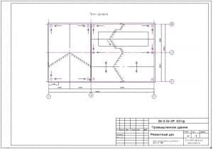 1.Чертеж плана кровли производственного одноэтажного здания в масштабе 1:300, с указанными размерами (формат А3)