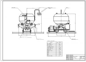 1.Сборочный чертеж кормораздатчика-смесителя модели КС-1,5 на формате А1