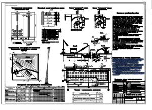 Чертеж технологической карты на производство земляных работ для возведения одноэтажного многопролетного промышленного здания на формате А1