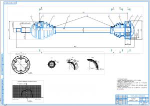 Сборочный чертёж привода передних колёс содержит номера деталей и их взаимное расположение. Чертёж выполнен в формате А1