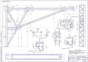 1.Сборочный чертеж металлоконструкции пристенного поворотного крана в масштабе 1:2.5